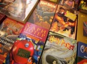 Garri-Potter-i-Dari-Smerti