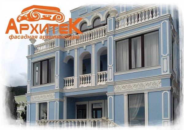 Фасад дома – разновидности фасадной отделки и их свойства