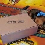 Фото - Лавка «Стейк и Сидр» лучшее мраморное мясо в Москве