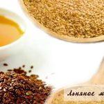 Фото - Можно ли использовать льняное масло для похудения?