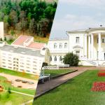 Фото - Санатории и пансионаты Подмосковья