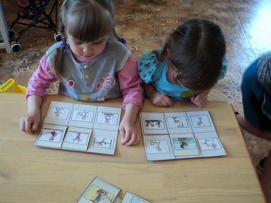 дидактика, методы обучения, репетиторы Новосибирска